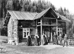 Finnkosi 1920 fvMari Birgit Gunhild Aslak Torvald Jan og Øystein Finnkosi - #KvH 05-073 b